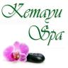 Kemayu Spa Logo